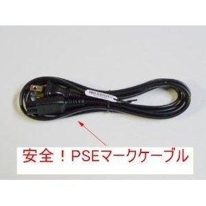 純正新品 ソニー(VAIO) VAIO Duo 11用ACアダプター VGP-AC10V7 電源ケーブル付属