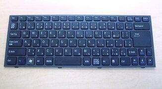 SONY:VPC-Yシリーズ等用キーボード9Z.N3VSQ.00J