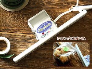 クリップシーラー家庭用のハンディシーラー 余熱なしで、簡単密封。手作りお菓子を可愛くラッ...