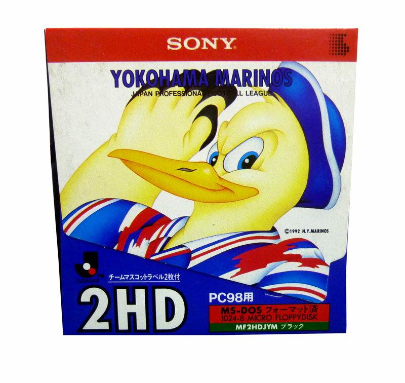 記録用メディア, フロッピーディスクメディア SONY MF2HDJYM PC98 1 YOKOHAMA MARINOS MS-DOS 4901780280032