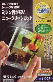 【送料無料クリックポスト発送】A-one51397デジカメ用L判シリーズかんたん写真スタンドタテ型
