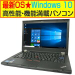 ��ťѥ�����,��ťΡ��ȥѥ�����,��ťǥ����ȥåץѥ�����,NEC,�ٻ���,HP,���,Panasonic,VAIO,Windows7,Windows10