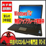 ��ťѥ�������ťΡ��ȥѥ�����Windows10̵�����åץ��졼���б���5470NECVersaProVY24G/X-ACorei5520M-2.4GHz/2048MB/160GB/DVD-ROM/Windows7Professional����š�