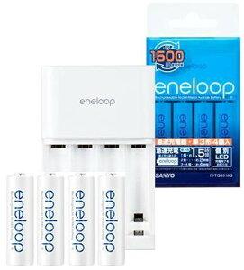 入荷しましたSANYO製ニッケル水素充電池単3型eneloop(エネループ)4個付き急速充電器セットN-TGR...