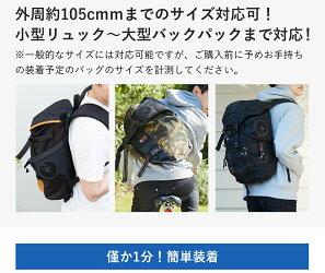 空調リュックCOOLPACK02電池BOXセット空調服