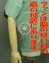 注文確認後3営業日以内に発送します裏地式綿ポリ混紡半袖作業服U-500F(フォークリフト用)空調...