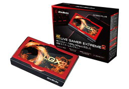 AVerMedia Live Gamer EXTREME 2 1080p/60fps動画を低遅延で録画可能なHDMIゲームキャプチャー|GC550 PLUS