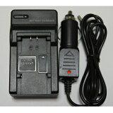 Victor BN-VG121/BN-VG114 /BN-VG138対応互換急速充電器(カーチャージャー付屬)