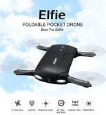 【あす楽】【送料無料】H37 Elfie ミニ ドローン Wifi カメラ付き 2.4GHz 4CH 6軸ジャイロ バッテリー2個付 iPhone&Androidでリアルタイム生中継可能 ポケット セルフィードローン