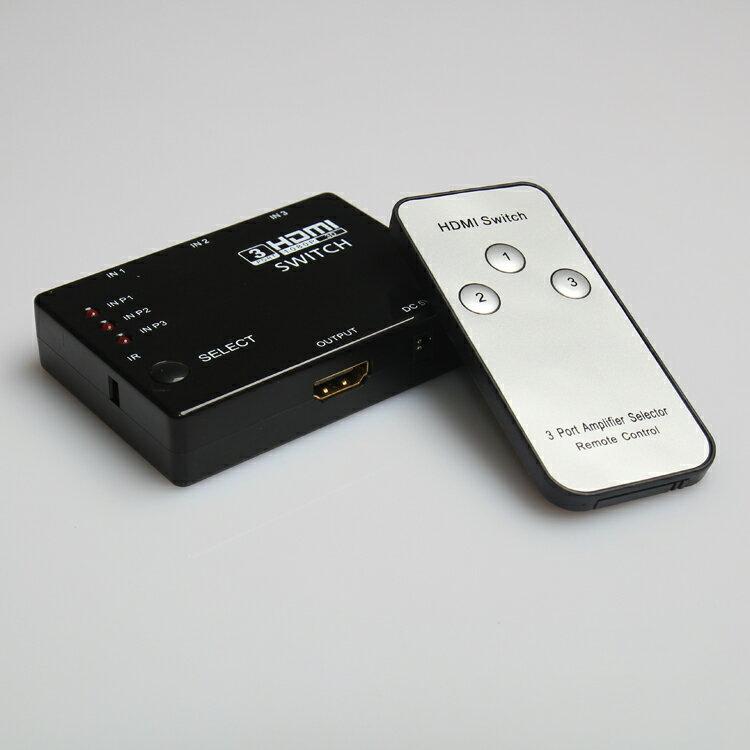 AVケーブル, HDMIケーブル HDMI 3HDMI to HDMI 3D V1.4 3 to 1)P25Apr15