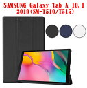 【送料無料】 J:COM Galaxy Tab A 10.1...