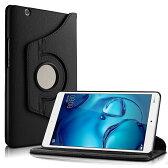 【送料無料】Huawei MediaPad M3 8.4 / NTT docomo dtab d-03G タブレット専用ケース 360度回転仕様カバー 薄型 軽量型 スタンド機能 高品質PUレザーケース☆全7色