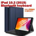 【送料無料】 iPad 10.2 インチ 第7世代 超薄レザーケース付き Bluetooth キーボード兼スタンド兼カバー US配列 かな入力対応 対応型番: A2200 A2198 A2197