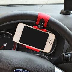 ハンドル巻付型 ステアリング スマートフォンホルダー ☆For 各社スマホ/iPhone/ga…