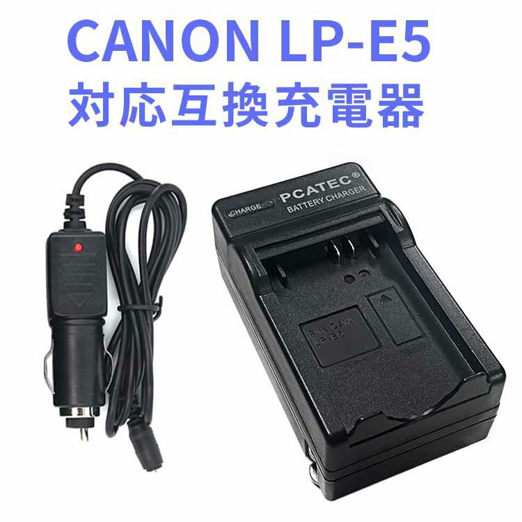 カメラ・ビデオカメラ・光学機器用アクセサリー, 電源・充電器 CANON LP-E5 EOS 450D 500D 1000D Kiss F X2 X3 Rebel XS XSi T1i