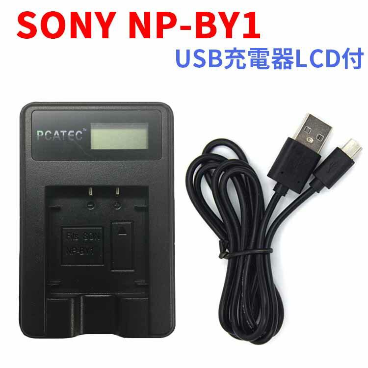 カメラ・ビデオカメラ・光学機器用アクセサリー, 電源・充電器 PCATEC USBLCDSONY NP-BY1HDR-AZ1