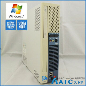 【中古デスクトップパソコン】NEC/Mate J/PC-MJ32BEZ79/Core i5-650 3.2G/HDD 160GB/メモリ 4GB/Windows 7 Professional 32bit【良】