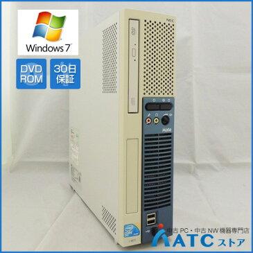 【中古デスクトップパソコン】NEC/Mate J/PC-MJ32BEZ79/Core i5-650 3.2G/HDD 160GB/メモリ 4GB/Windows 7 Professional 32bit【可】