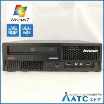 【中古デスクトップパソコン】Lenovo/ThinkCentre M58 Eco US/7359DGJ/Core2Duo E7600 3.06GHz/HDD 320GB/メモリ 2GB/DVD-ROM/Windows 7 Professional 32bit【良】