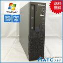 【中古デスクトップパソコン】Lenovo/ThinkCentre E73 Small/10AU00EQJP/Core i3-4150 3.5G/HDD 500GB/メモリ 4GB/Windows 7 Professional 32bit【良】