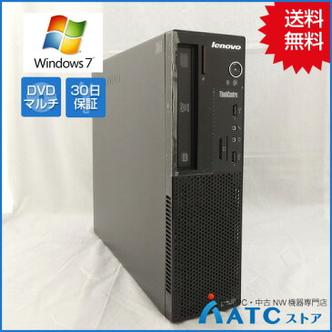 【中古デスクトップパソコン】Lenovo/ThinkCentre E73 Small/10AU00EQJP/Core i3-4150 3.5GHz/HDD 500GB/メモリ 4GB/Windows 7 Professional 32bit【優】