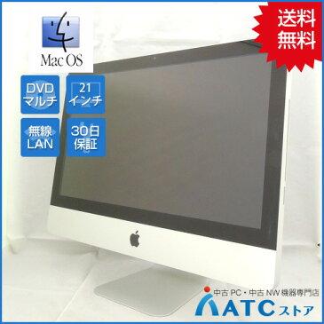 【中古デスクトップパソコン】Apple/iMac/MC309J/A/Core i5 2.5GHz/HDD500GB/メモリ8GB/21.5インチ//Mac OS X 10.7【良】