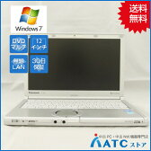 【中古ノートパソコン】Panasonic/Let's note/CF-SX3GDRCS/12.1インチ/Core i5-4300U 1.9G/SSD128GB/メモリ4GB/Windows 7 Professional 32bit【優】