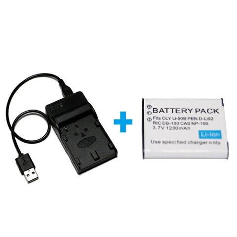 【送料無料】CASIO カシオ NP-150/OLYMPUS Li-50B対応互換バッテリー&USB充電器セット☆デジカメ用USBバッテリーチャージャー