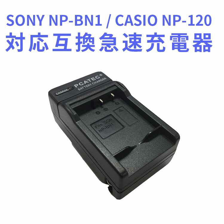 カメラ・ビデオカメラ・光学機器用アクセサリー, 電源・充電器 CANON BP-511BP-511A Canon EOS 5D, 50D, 40D, 20D, 30D, 10D, Digital Rebel 1D, D60, 300D, D30, Kiss Powershot G5, Pro 1, G2, G3, G6, G1, Pro90