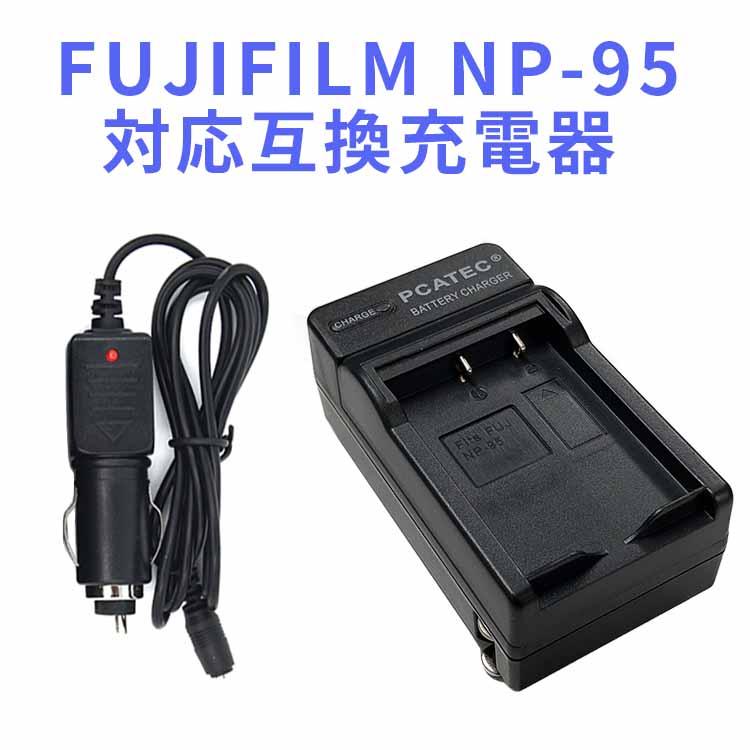 カメラ・ビデオカメラ・光学機器用アクセサリー, 電源・充電器 FUJIFILM NP-95()FinePix F30F31fdREAL 3D W1X100X-S1 X100T X30