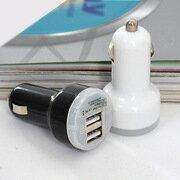 【送料無料】USBカーチャージャー☆シガー-USBx2口 急速充電器(ipad/スマートフォン対応)