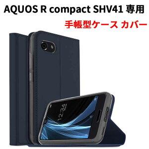 5434e00e27 【送料無料】AQUOS R2 SH-03K/SHV42ケース 手帳型ケース カバー