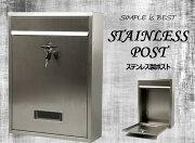 シンプル デザイン ステンレス 郵便受け