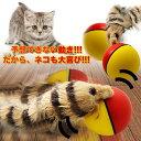 ムービングウィーゼル 動くイタチ ペット用品 モーター駆動 おもちゃ 玩具 猫のおもちゃ 犬 TEC-MOVITAC...