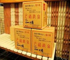 【送料無料・一部地域除く】飲む温泉 奇跡の薬湯 宝の湯 20L 1個 保存容器・蛇口付 メーカー直送