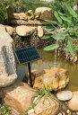 [電気代0円]ソーラーパネルで省エネ仕様 お庭の噴水や池でも使えるソーラー池ポンプ ソーラー充電 屋 ...