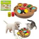 MDF製 ペット用 餌入れ 知育玩具 ホネ型 犬 猫 兼用 健康 プレート おもちゃ TEC-CT00334D【メール便発送・代引不可】