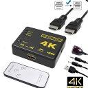 HDMI切替器 4K対応 3入力 1出力 リモコン付 PC・...