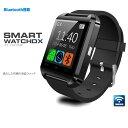 スマートウォッチ android bluetooth 腕時計ブレス 腕時計 液晶ウォッチ smart...