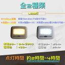 【メール便発送・代引不可】タッチセンサー式 LEDライト USB充電 両面テープ マグネット ルームランプ足元手元灯TEC-G016D