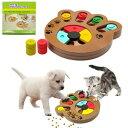 MDF製 ペット用 餌入れ 知育玩具 ホネ型 犬 猫 兼用 健康プレートおもちゃTEC-CT00334D