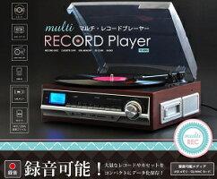 【送料無料】VERSOSレコードプレーヤーマルチレコードプレイヤーカセットテープUSBメモリSDカードAM・FMラジオVS-M006