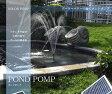【送料無料】ソーラーパネルで省エネ仕様 ポンドポンプ 噴水 池ポンプ 電源不要 ベランダ 庭 小型 プール 家庭用  TEC-BSV-SP100D