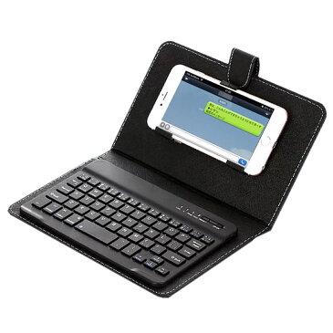 スマパソ2new 無線 Bluetooth キーボード搭載 カバー ケース アンドロイド デザイン おしゃれ iPhone Android iPad TEC-SMAPASSO2N