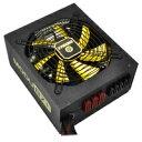 900ワット電源「EMG900EWT」