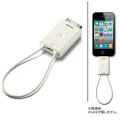 【在庫有り】BUFFALO DH-ONE/IP(iPhone/iPodシリーズ専用 ワンセグチューナー)