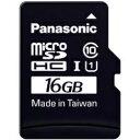 パナソニック Micro SDHCメモリーカード RP-SM...