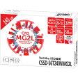 CFD販売 CSSD-S6T240NMG2L (240GB SATA600 SSD)