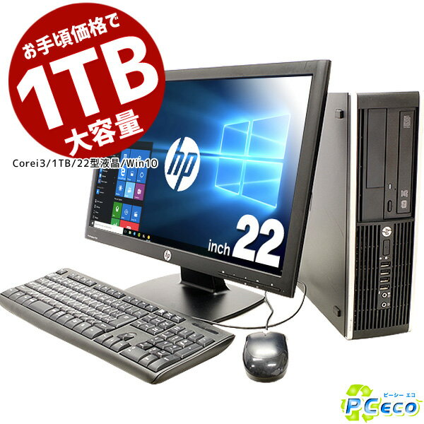 パソコン, デスクトップPC  1TB Windows10 hp 4GB 1922 SandyBridge Corei3 DVD WPS Office