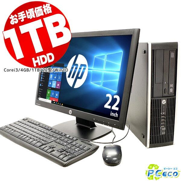 パソコン, デスクトップPC  1TB SandyBridge Corei3 Windows10 hp 4GB 1922 DVD WPS Office